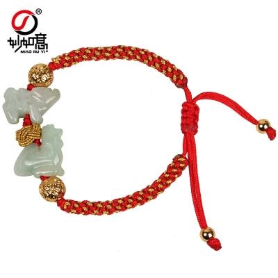 麦玲玲2019猪年化太岁红绳子手链手串生肖蛇吉祥物