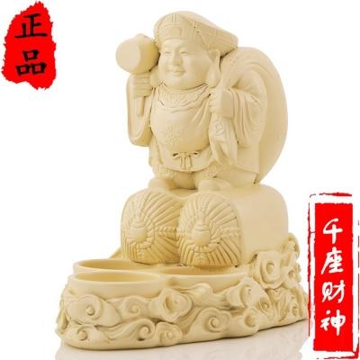 香港正品李居明2019年大黑天千座财神大师推荐永久摆放佛像