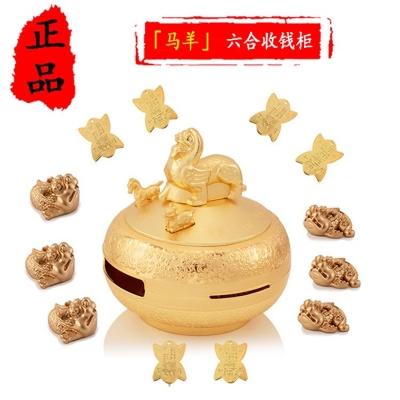 香港正品李居明2019年马羊六合收钱柜财箱十二生肖猪年吉祥物