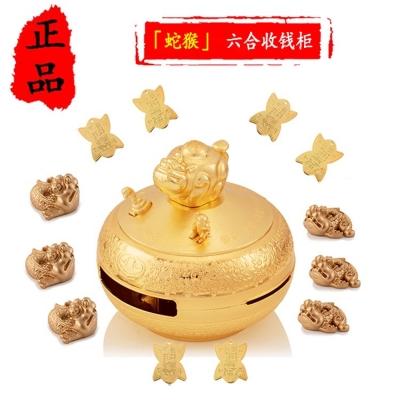 香港正品李居明2019年蛇猴六合收钱柜财箱十二生肖猪年吉祥物