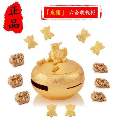 香港正品李居明2019年虎猪六合收钱柜财箱十二生肖猪年吉祥物