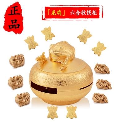 港正品李居明2019年龙鸡六合收钱柜财箱十二生肖猪年吉祥物