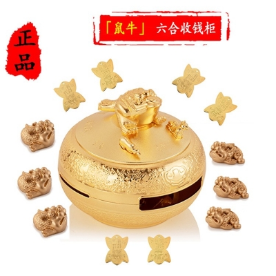 香港正品李居明2019年鼠牛六合收钱柜财箱十二生肖猪年吉祥物