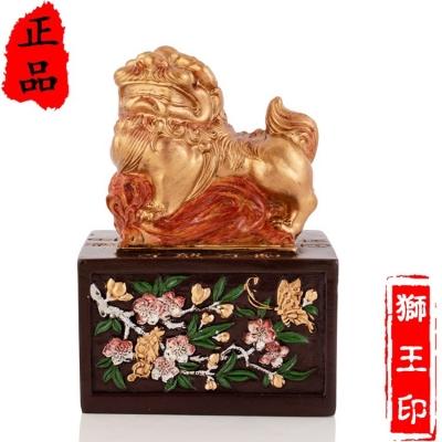 香港正品李居明2019年西北方狮王印猪年风水吉祥物旺九紫桃花运