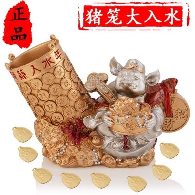 香港正品李居明2019年猪笼大入水摆件猪年点睛风水吉祥物
