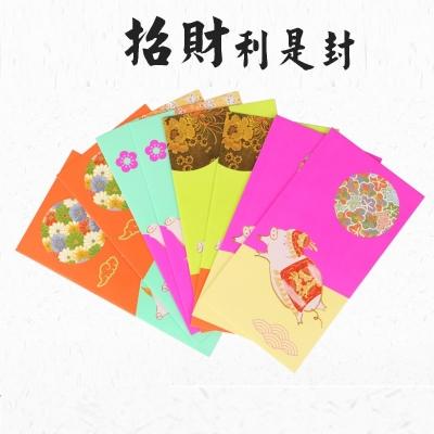 香港正品李居明2019猪年大师利是封红包新年新春开运红包袋8个装