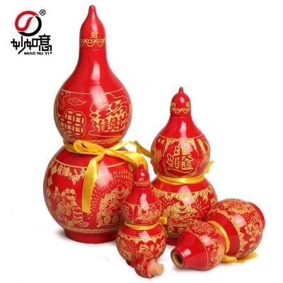 天然桃木葫芦摆件彩绘招财进宝开盖木雕葫芦家居装饰品