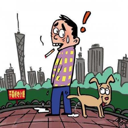 香港李居明大师解梦刀之梦见自己尿床拉尿,拉屎大便代表什么意思